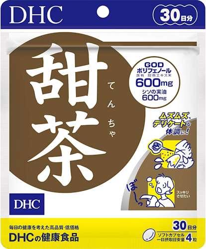 DHC 甜茶