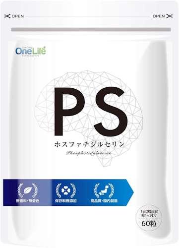 OneLife PS ホスファチジルセリン